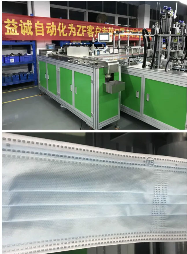 Fighting COVID-19 to Make Face Mask Production Line Assembly Machine