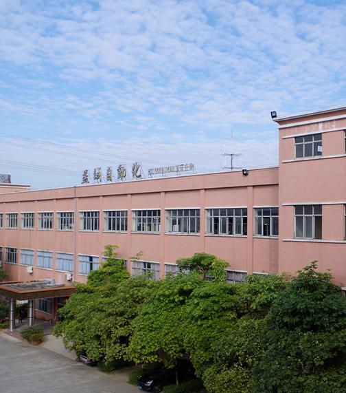 Guangdong Yicheng Automation Technology Co., Ltd.